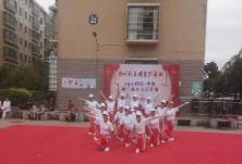 迎中秋、庆国庆  大华社区开展群众文艺汇演