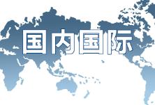 《大地颂歌》进行录制,4K摄制版将在湖南卫视播出