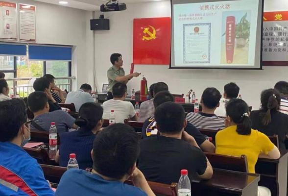 粤汉街道召开消防暨安全生产培训会
