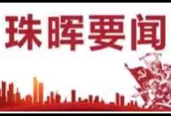 我省庆祝建党百年文艺晚会今晚在湖南卫视播出