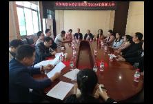 新班子 新气象 新作为——民革衡阳市委会珠晖支部圆满完成2020年换届选举