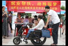 """衡阳市珠晖区:就业有""""术""""脱贫有""""路"""""""