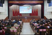 学习贯彻习近平总书记考察湖南重要讲话精神 市委宣讲团到珠晖宣讲