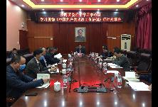 区委理论学习中心组举行《中国共产党政法工作条例》研讨交流会