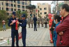 安全无小事 机场社区举办消防安全讲座与应急演练活动