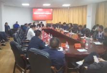 衡阳市现代物流产业链座谈会召开