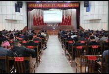 珠晖区委理论学习中心组(扩大)2020年第十六次集中学习