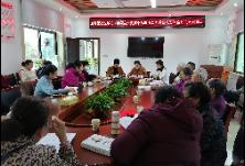 服务里社区集中学习中国共产党第十九届中央委员会第五次全体会议公报精神
