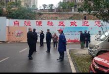 """白渔潭社区开展清理""""小菜园""""行动"""