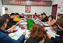 """东风街道部署安全生产工作 ,推进""""湖南省安全生产示范街道""""创建工作"""