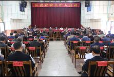 区委常委会举行扩大会议,分析研判当前经济发展形势