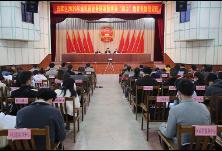 """我区举行2020年通讯员业务培训暨增强""""四力""""教育专题培训班"""