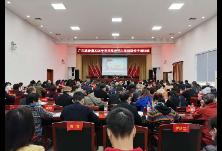 广东路街道举办2020年党员集中轮训暨入党积极分子培训班