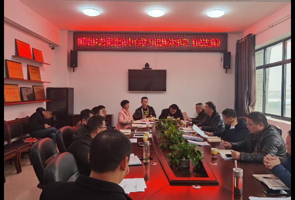 酃湖乡党委理论学习中心组集中学习《中华人民共和国民法典》