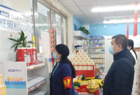 粤汉街道开展计划生育免费避孕药具专项督查