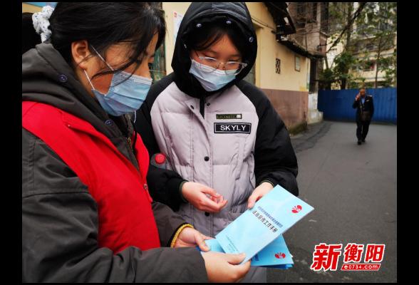 """珠晖区开展宪法宣传进社区活动 居民""""家门口""""学法用法"""