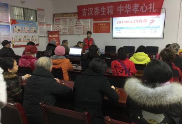 苗圃路社区开展冬季养生健康知识讲座