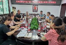 东风街道召开安全生产第二季度工作小结暨第三季度工作部署会议
