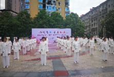 """珠晖区文旅体局举办""""文化和自然遗产日""""展示展演活动"""