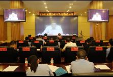 珠晖区组织收听收看市集中整治突出毒品问题攻坚战动员部署电视电话会议