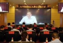 珠晖区组织收听收看市新时代县域城乡警务工作电视电话会议