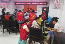 """凤凰村社区开展""""端午佳节粽飘香,传递志愿传承爱""""包粽子活动"""