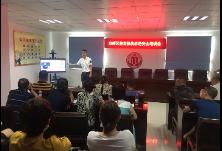 珠晖区民政局举办养老机构消防安全培训会
