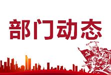 珠晖区教育局推进中小学疫情防控常态化工作
