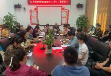 区农业农村局召开2020年上半年工作总结会议