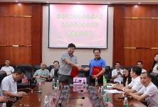 珠晖区举行国有企业退休人员社会化管理签约仪式