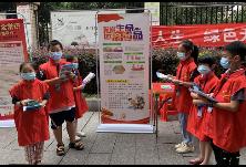 文明实践 衡阳市珠晖区:让群众更暖心 让节日更文明 让生活更安全