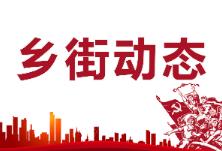 """东阳渡街道组织辖区企业开展 """"安全生产月""""消防应急演练活动"""