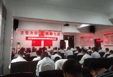 """区领导为酃湖乡双江村全体党员上""""七一""""专题党课"""