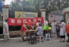 东风街道积极开展老年人信息采集工作