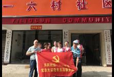 一六村社区组织党员志愿者开展入户宣传活动