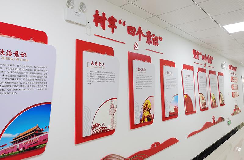 习近平新时代中国特色社会主义思想宣传栏