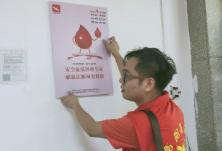 区财政局积极开展文明劝导志愿服务活动