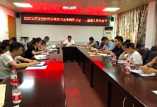 区财政局党支部开展庆祝建党99周年系列活动
