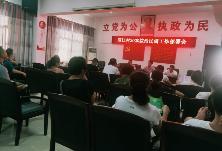 酃湖乡双江村召开2020年度综治民调工作部署会