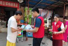 清泉里社区联合市质安站开展入户宣传志愿服务活动