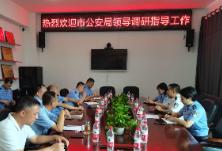 市公安局调研酃湖乡社区警务工作