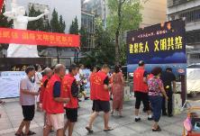 区民政局开展中元节文明共祭宣传活动