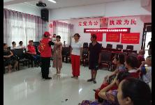 双江村开展失地农民物业管理服务技能提升培训
