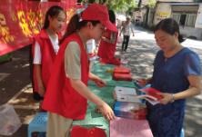 凤凰村社区联合市检察院志愿者开展法律与创文知识宣传普及活动