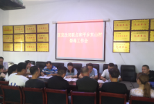 区发改局调研指导东山村禁毒工作