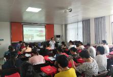 新华社区开展失业人员再就业技能培训活动