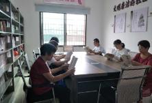 《习近平谈治国理政》第三卷在前进里社区文化活动室兴起学习热潮