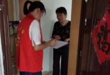粤汉社区持续开展全国第七次人口普查户籍清查工作