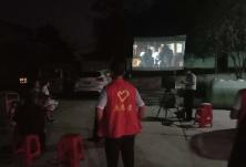 文化惠民 东阳渡街道持续开展电影下乡活动