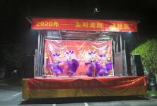 迎中秋 庆国庆 白渔潭社区送上文化大餐